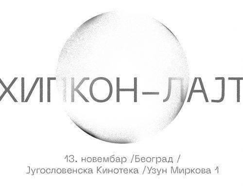 Spremamo novu konferenciju za novembar 2020: Хипкон лајт