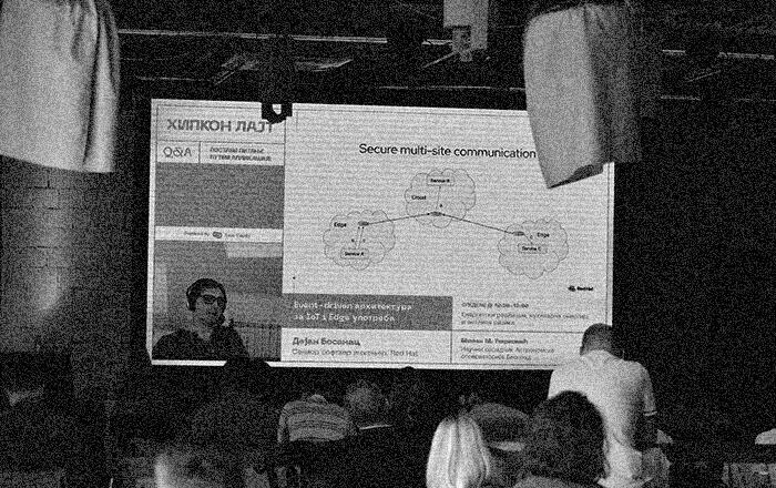 edge computing govor na konferenciji